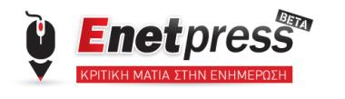 enetpress2